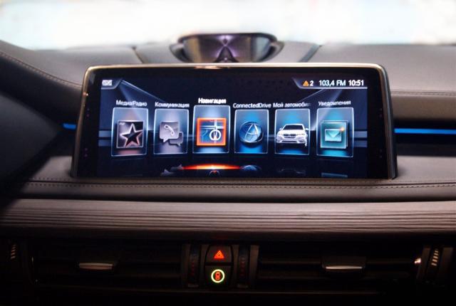 Оригинальный комплект BMW NBT EVO