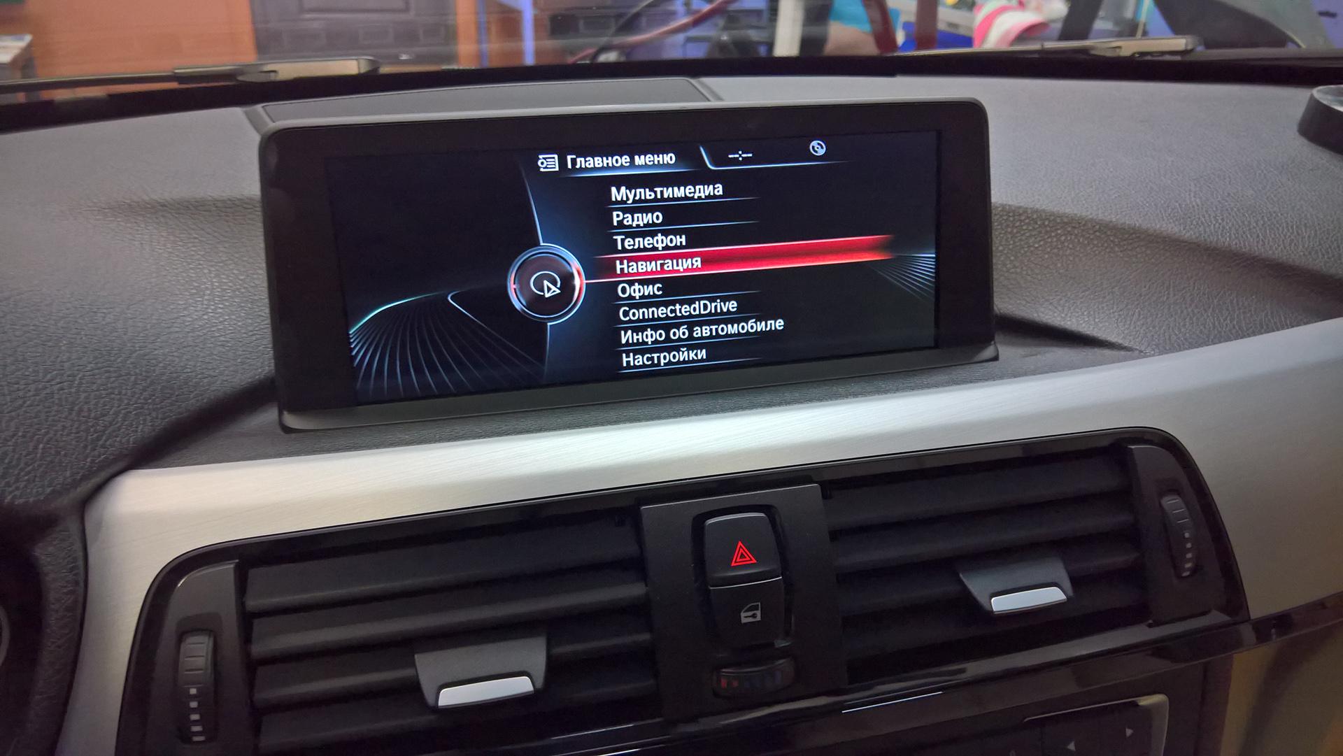 Оригинальный комплект дооснащения BMW NBT