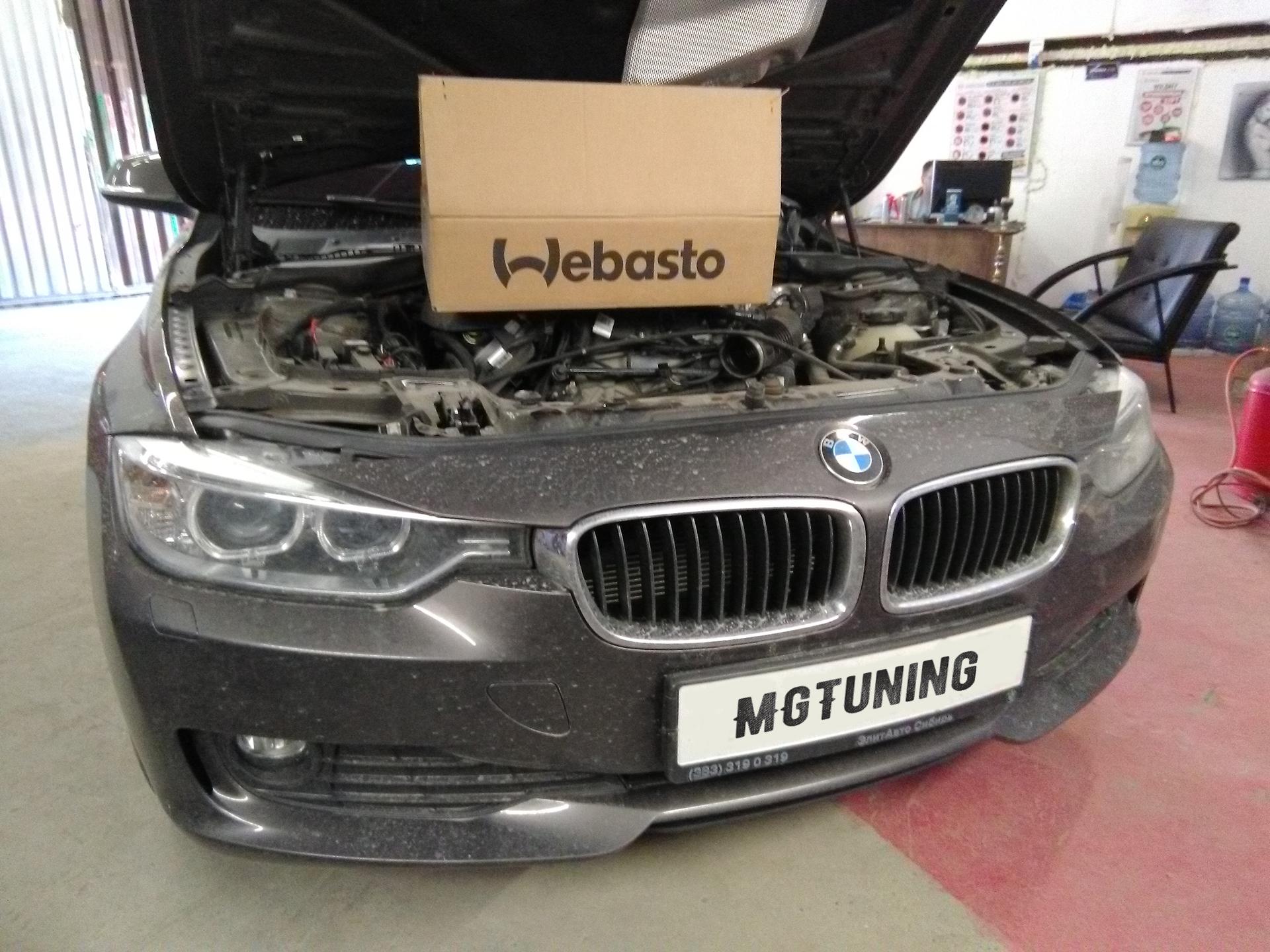 Установка Webasto на BMW 316i F30
