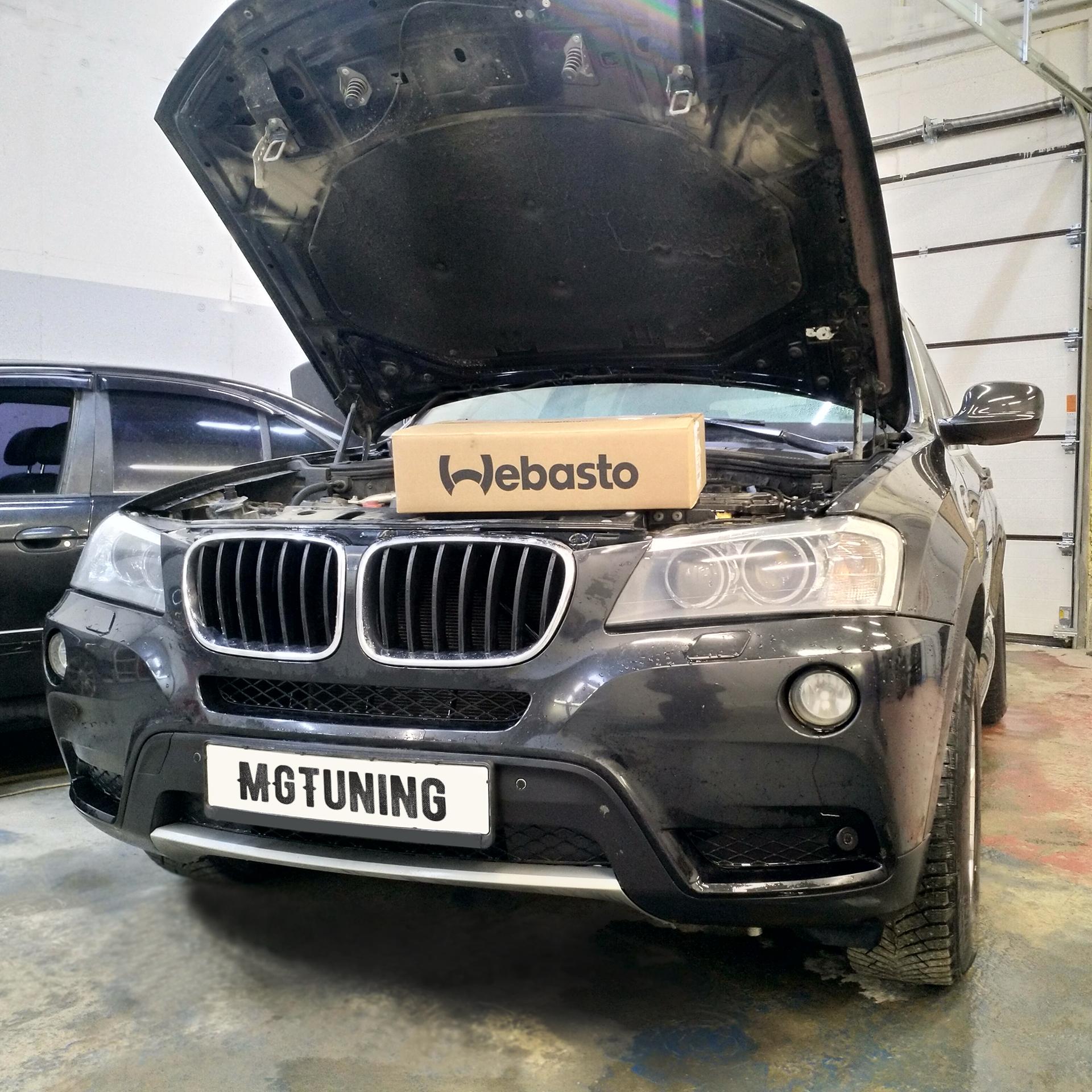 Установка Webasto на BMW X3 F25